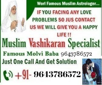 Rohani,duniya,kay,beytaj,badshah,sayad,Babaji +91-9643786572