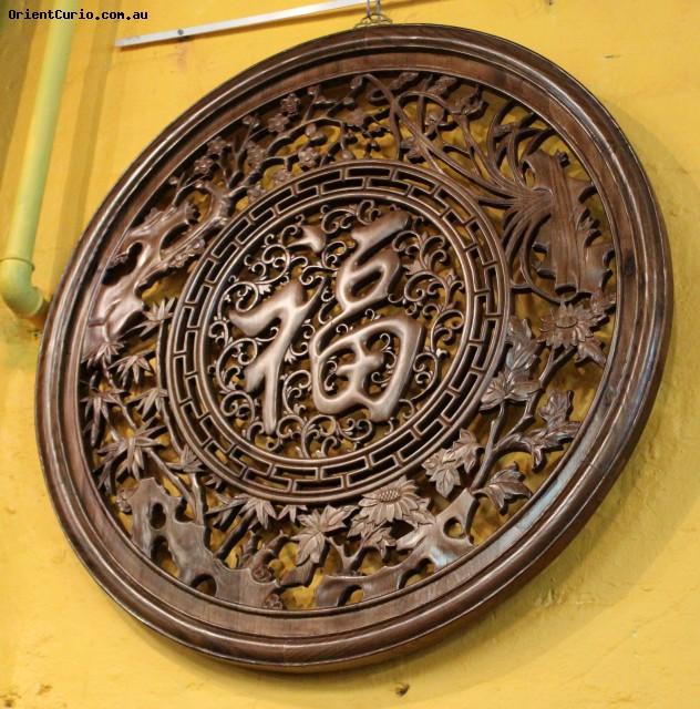 Circle Shape Chinese 福 Good Fortune Symb