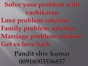 Vashikaran for love problem