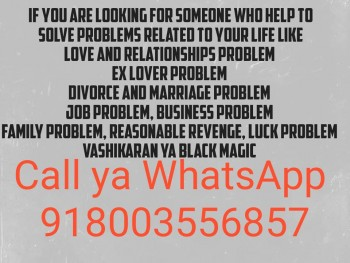 Get a love problem solution