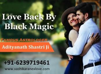 Love Back By Black Magic