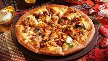 Hot Pizza's 5%  0FF @ Pizza Bite