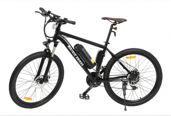 Folding mountain bikes for your advanced