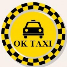 Taxi to Melbourn ...