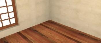 Best Vinyl Plank Flooring in Melbourne