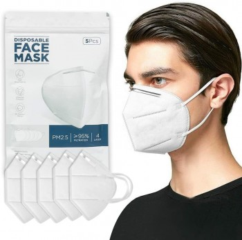 5PCS FACE MASK, 4 LAYERS BREATHABLE WITH HOOK $14.99