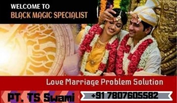 black magic specialist babaji +91-7807605582