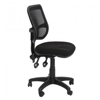 Surrey Ergonomic Mesh Back Office Chair