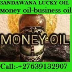 MAINE ANOINTING SANDAWANA OIL FOR MONEY POWER +27639132907 BOOST BUSINESS,WIN COURT CASES IN CHICAGO