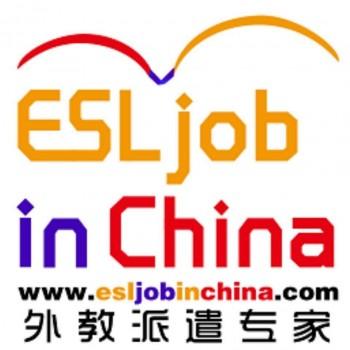 ESL job in China   Teach English in Chin