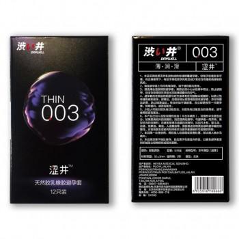 Ultra Thin Lubricated Latex Condoms68