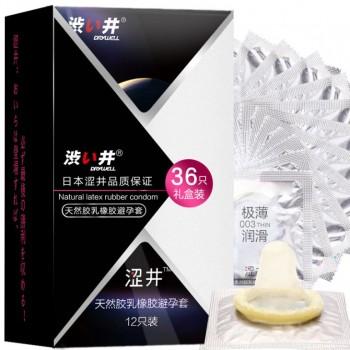 Ultra Sensitive Latex Lubricated Condoms2