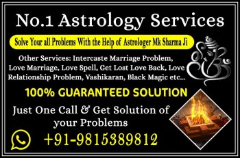 Love Problem Solution +91-9815389812