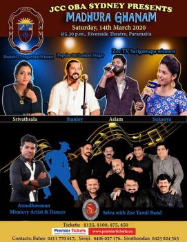 JCC Musical Event MADHURA GHANAM