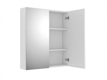 Buy Shaving Cabinets- Lowest Price