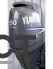 Yamaha 90HP 4 Stroke Outboard Motor