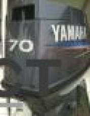 Yamaha 70HP 4 Stroke Outboard Motor