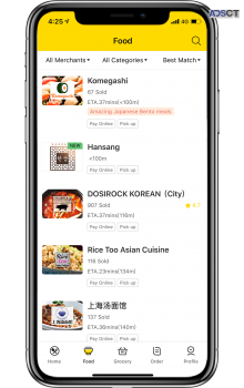 Delivery Integration Application