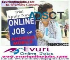 Home Based Computer Typing job, Home Bas