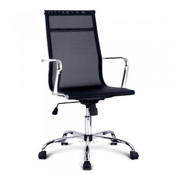 Eames Replica Mesh Chair