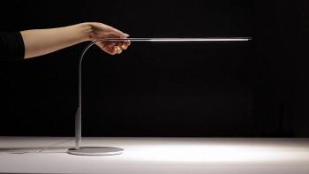 LIM LAMP