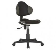 Skool Office Chair