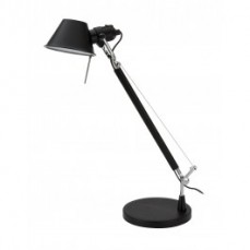 Replica Black Tolomeo Desk Lamp - One Ar