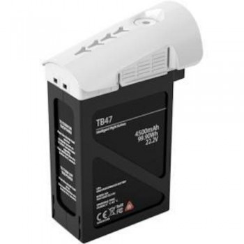 DJI INTELLIGENT FLIGHT BATTERY (TB47) (4