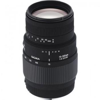 Sigma 70-300mm F4-5.6 DG Macro Telephoto