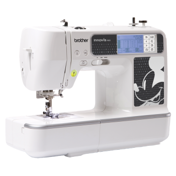 NV980D | Computerised Sewing and Embroid