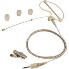 Headset Microphone (Beige)