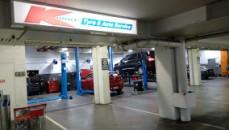 Kmart Tyre & Auto Repair and car Service Sunnybank Hills
