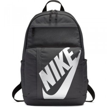 Nike Elemental Backpack (Grey/White)