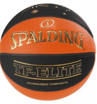 Spalding Basketball Australia Elite
