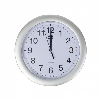 Compass 25cm Silver Wall Clock