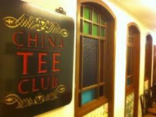 China Tea Club