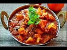 Tandoori Express Indian Cuisine