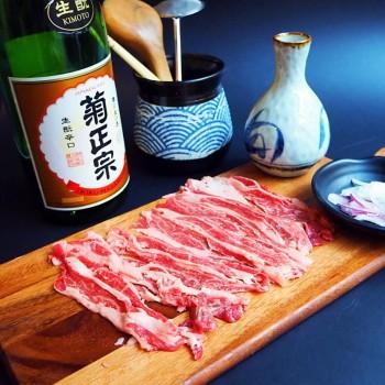 Premium Beef @ Best Kobe Beef Restaurant