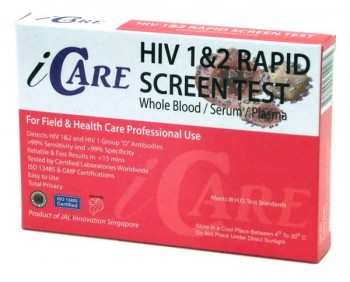 Buy 2 or More HIV Test kits & Save More Now!!