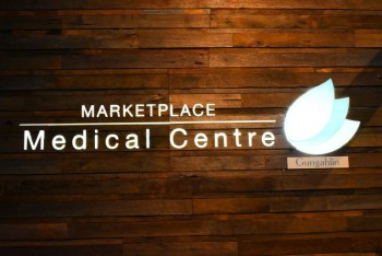 Marketplace Medical Centre Gungahlin