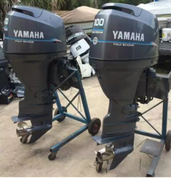Used Yamaha outboard engines
