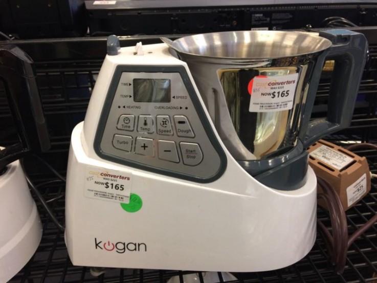 Kogan katmx25aioa appliance - cp68049
